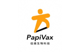 papivax